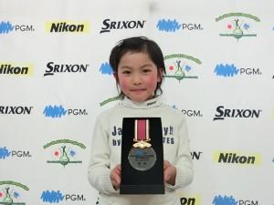 菊田ひな(香川・さぬき北小3年)