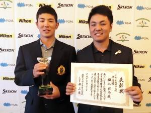 中島啓太(左)と植木祥多