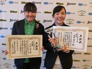 吉田優利(右)と河野杏奈