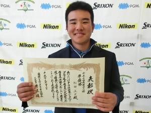 松田正史(熊本・花陵中2年)