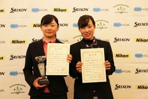 花田華梨(左)、榎本杏果
