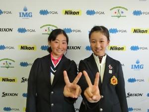 女子13-14歳代表の井ノ下愛華(右)と左奈々
