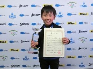 山本昂生(福岡・筑紫東小3年)
